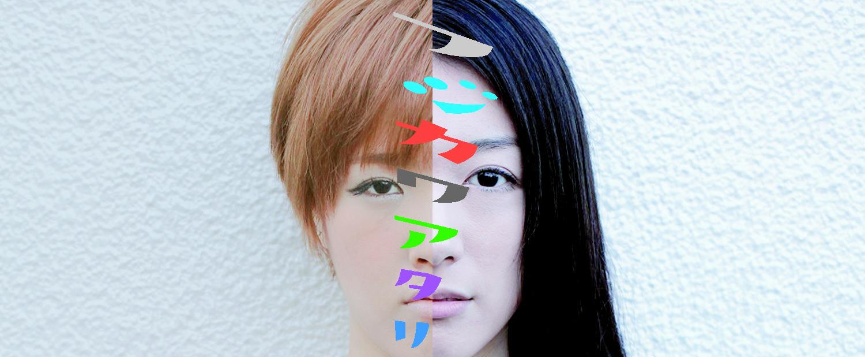藤岡麻美の画像 p1_24